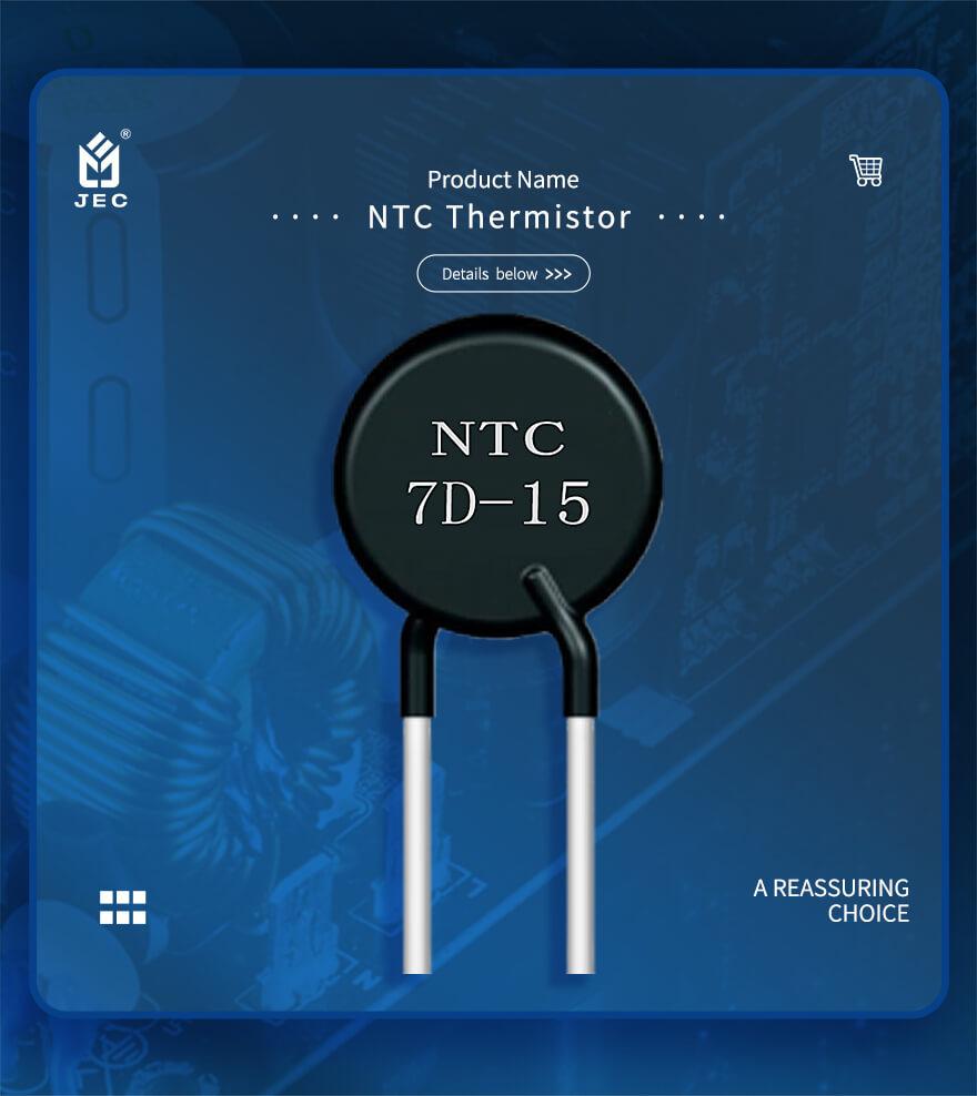 NTC Thermistor MF72