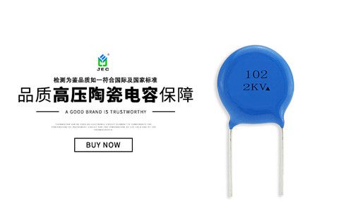 Selection Guide for High Voltage Ceramic Capacitors