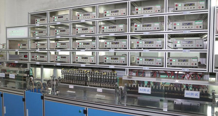 Production R & D department