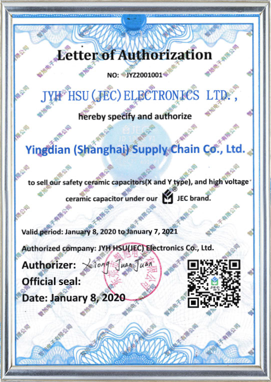 LOA of Yingdian (Shanghai) Supply Chain Co., Ltd.