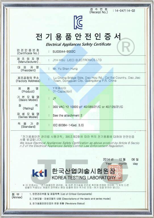 KC-JY