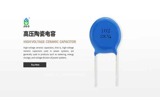 The Advantages of High Voltage Ceramic Capacitors compared with film capacitor